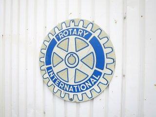 ビンテージ Rotary international サイン