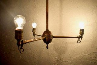 アンティーク 3灯ブラスシーリングライト