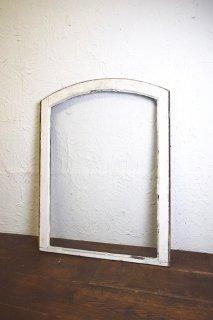 アンティーク  窓枠