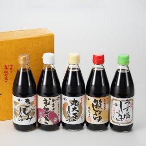 城下町佐貫からお届け 「宮醤油」特選醤油5本セット
