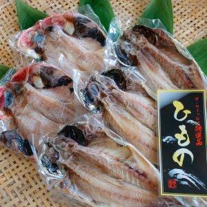 特大 鯵・金目鯛干物セット
