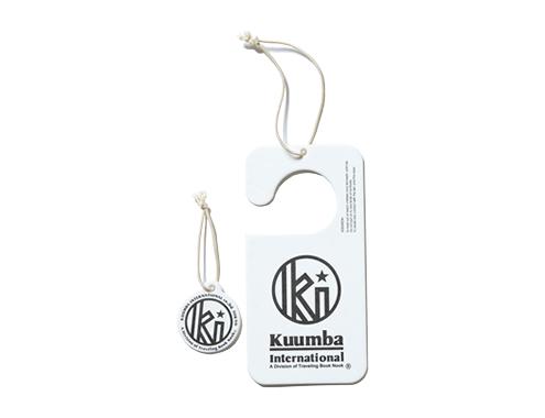 Kuumba / SWEET RAIN