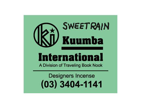Kuumba / SWEET RAIN (Regular)