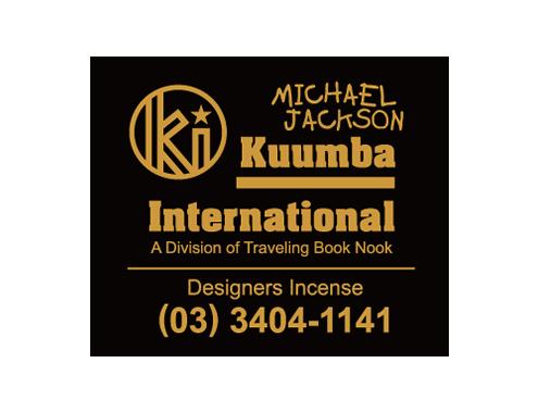 Kuumba / MICHAEL JACKSON (Regular)