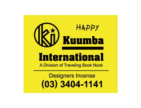 Kuumba / HAPPY (Regular)