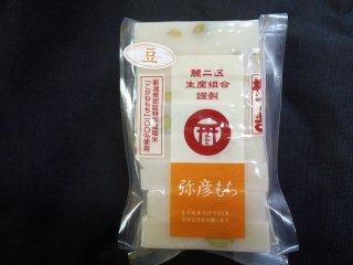 豆もち500g(8個入)弥彦産もち 杵つき餅