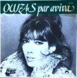 AVIVA - QUIZAS[polydor/fra]'78/2trks.7 Inch