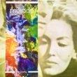 MIKADO - DE PARIS E.P.[les disques du crepuscule/bel]'82/3trks.12 Inch