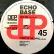 ECHO BASE - PUPPET AT THE GO-GO[deep international]'85/2trks.12 Inch  no slv. (ex-)