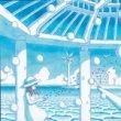 renge レンゲ - Summer Filled With Blue[galaxy train]2trks.7インチ+DLコード/ステッカーなど特典付き
