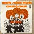 LES NANAS - MARIE SAINTE MARIE[omega international/fra]'72/2trks.7 Inch (vg++/vg++)