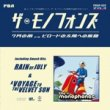 The Monophones (ザ・モノフォンズ) - Rain Of July[production dessinee]7Inch