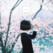 haruka nakamura - アイル[fastcut]8trks.LP 2,800円+税.