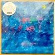 THE LAKE MATTHEWS - Gimme Five!! [Kissing Fish Records]ltd.LP (ex+/ex+)