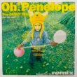 OH! PENELOPE - KIND OF FUNNY[epic-sony]'95/2trks.Promo Only 7インチ (ex/ex)