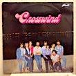 CROSSWIND - SAME[genesis records/aus]'81/9trks.LP *edge wear(vg+/vg++)