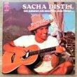 SACHA DISTEL - UN AMOUR, UN SOURIRE,UN FLEUR…[pathe/can]'75/11trks.LP *ph(ex-/ex)