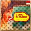 ALDO BUONOCORE - TI AMO IN MUSICA[cipiti/aus]'73/12trks.LP (vg++/vg++)
