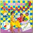 オリジナル・サウンド・トラック - ひらけ!ポンキッキ[ポニーキャニオン]'86/14trks.LP gatehold slv. (vg++/vg++)