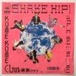 米米CLUB - SHAKE HIP! [CBSソニー]'86/2trks.7インチ *ビニ微焼け(vg++/vg-)