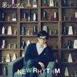 シンリズム  - NEW RHYTHM [Ano(t)raks:Jetset]10trks.LP 限定盤