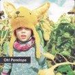 OH PENELOPE - PETAL E.P.[epic sony/Jpn]'95/5trks. MCD with Obi