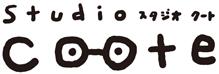 studio coote(スタジオクート)絵画塾、カフェ、動物雑貨店、貸しギャラリー大阪市福島区