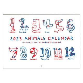 【定形外郵便OK】小西慎一郎 シンプルなアニマルカレンダー2022年度赤青タイプ(A3サイズ)