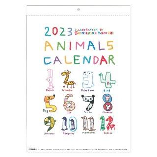 【定形外郵便OK】小西慎一郎 シンプルなアニマルカレンダー2022年度カラフルタイプ(B4サイズ)