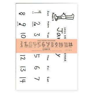 【定形外郵便OK】小西慎一郎 シンプルなアニマルカレンダー2022年度ノートタイプ (B3サイズ)