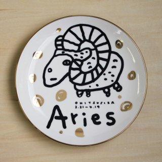 【ギフト】studio coote スタジオクート 小西慎一郎 星座プレート Aries/牡羊座