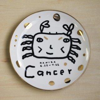 【ギフト】studio coote スタジオクート 小西慎一郎 星座プレート Cancer/蟹座