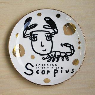【ギフト】studio coote スタジオクート 小西慎一郎 星座プレート Scorpius/蠍座