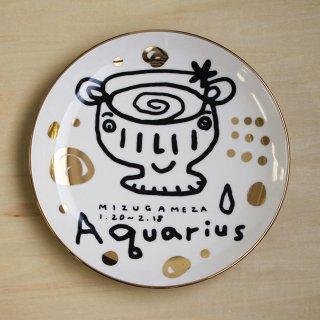 【ギフト】studio coote スタジオクート 小西慎一郎 星座プレート Aquarius/水瓶座