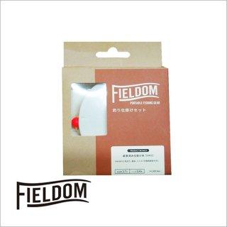 FIELDOM フィールダム 釣り仕掛けセット