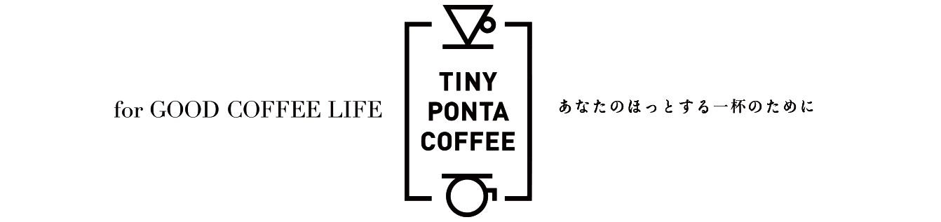 TINY PONTA COFFEE