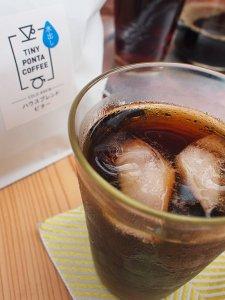 水出しコーヒーパック -フルーティーブレンド-