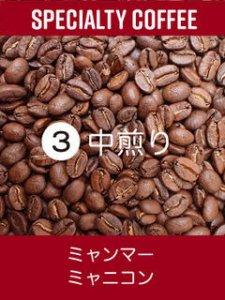 ミャンマー ミャニコン Red Honey 200g<img class='new_mark_img2' src='https://img.shop-pro.jp/img/new/icons5.gif' style='border:none;display:inline;margin:0px;padding:0px;width:auto;' />
