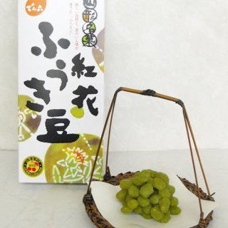 山形名菓 でん六 紅花ふうき豆(70g×2)