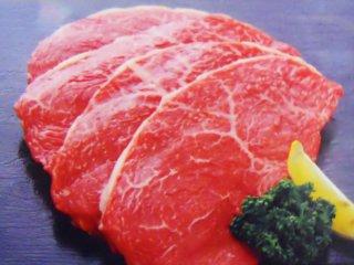 米沢牛 ランプステーキ 150g×4枚