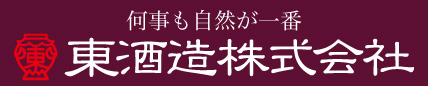 jo-zo.com【東酒造公式オンラインショップ】