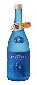 NANAKUBO Blue ケース入り 720