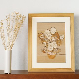 【送料無料】木はり絵アート「ひまわり」(額縁入り完成品)
