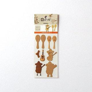 【送料無料】木はり絵手づくりシール「メキシカンバード」