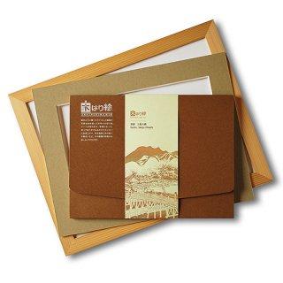 木はり絵キット「京師 三条大橋」&天然杉の額縁 セット