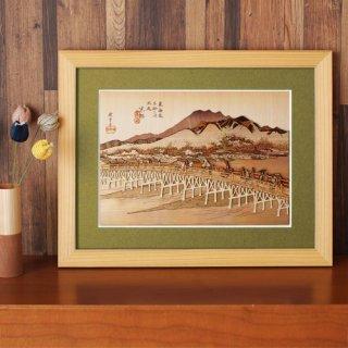 【送料無料】木はり絵アート「京師 三条大橋」(額縁入り完成品)