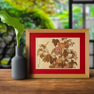 【送料無料】木はり絵アート「朝顔に雨蛙」(額縁入り完成品)