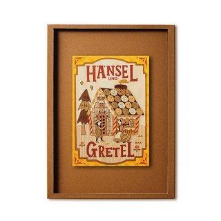 木はり絵手作りキット「ヘンゼルとグレーテル」