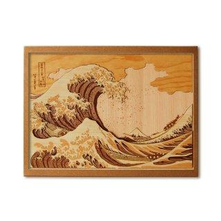 木はり絵手作りキット「神奈川沖浪裏」