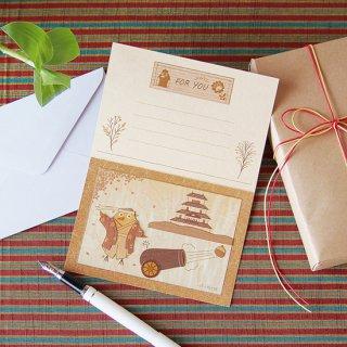 【送料無料】木はり絵グリーティングカード「鶴ヶ城と新島八重」